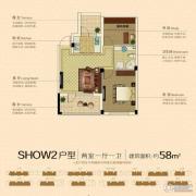 澳海澜庭2室1厅1卫58平方米户型图