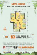 融汇爱都3室2厅1卫119平方米户型图