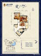 恒大绿洲2室2厅1卫85平方米户型图