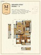 绿城・玫瑰园4室2厅3卫193平方米户型图