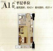 保利翡翠山1室1厅1卫42平方米户型图