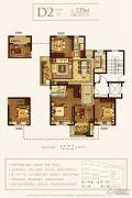永晖・壹号院4室2厅2卫125平方米户型图