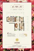 安居・尚美城3室2厅2卫127平方米户型图