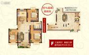 天悦华景3室2厅1卫100平方米户型图