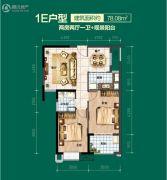 海西・如意城2室2厅1卫78平方米户型图