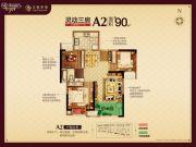 桐乡新城吾悦广场3室2厅1卫90平方米户型图