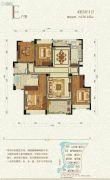 九洲绿城・翠湖香山4室2厅2卫136--143平方米户型图