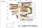 江岸国际3室2厅2卫122平方米户型图