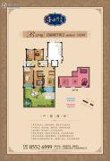 金水湾鑫园4室2厅2卫143平方米户型图