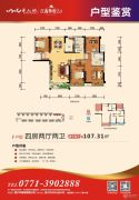 东盟华府4室2厅2卫107平方米户型图