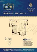 百合苑2室2厅1卫84平方米户型图