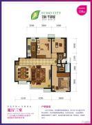 亿利华彩城3室2厅2卫116平方米户型图