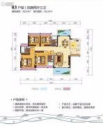 海港成・海境界4室2厅3卫134平方米户型图