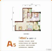 i昕晖1室2厅1卫45平方米户型图