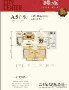 御景东城2室2厅1卫69平方米户型图