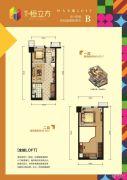 恒大悦公馆2室2厅1卫0平方米户型图