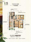 新会玉圭园3室2厅2卫93平方米户型图