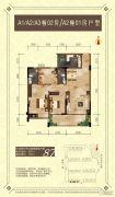 君安・峰景湾3室2厅2卫87平方米户型图