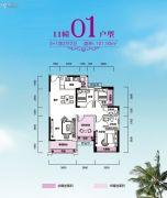 锦富・汇景湾4室2厅2卫101平方米户型图