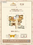 恒大金阳新世界2室2厅1卫0平方米户型图