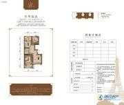 博维左岸香颂2室2厅1卫93平方米户型图