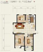 安居・尚美城3室2厅1卫112平方米户型图