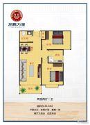 龙腾万象2室2厅1卫101平方米户型图
