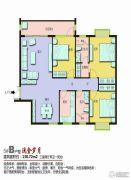上海花园・新外滩3室2厅2卫130平方米户型图