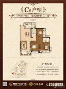柳南万达广场3室2厅2卫0平方米户型图