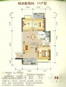 绿洲豪苑3室2厅1卫86--89平方米户型图