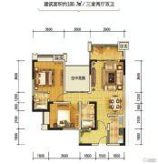 金江外滩3室2厅2卫100平方米户型图