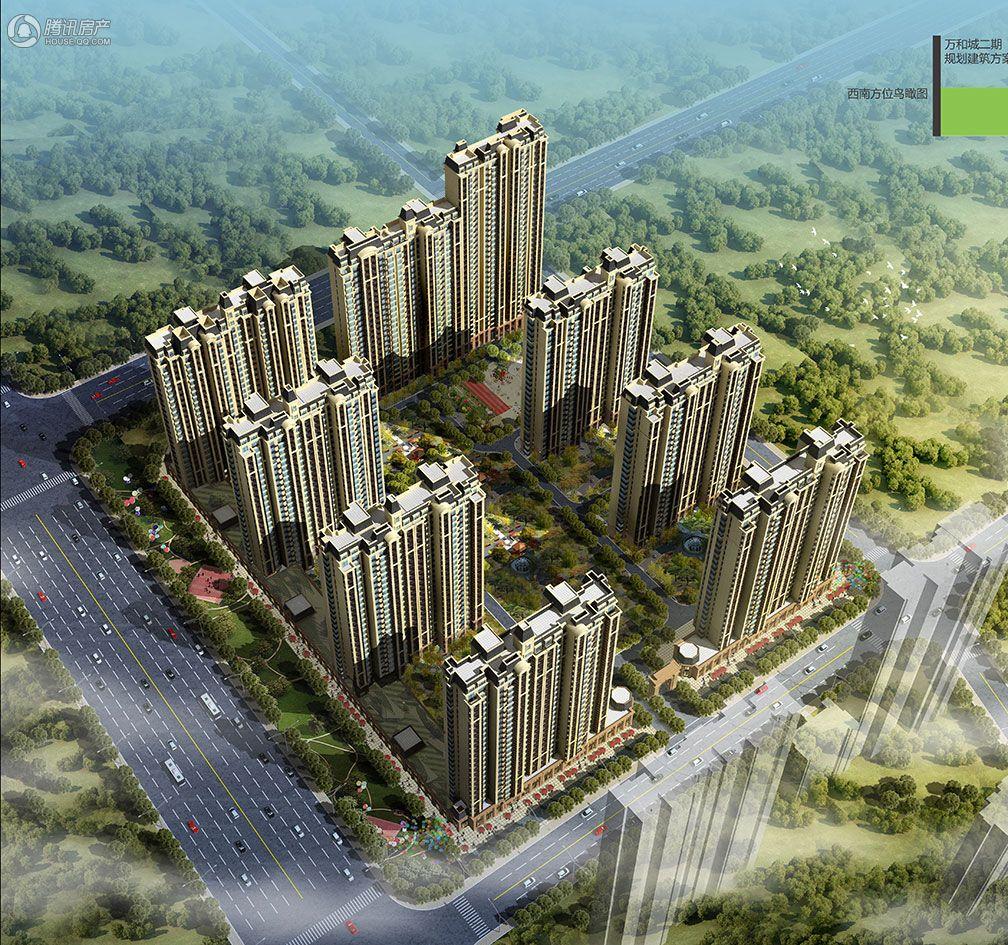 万和城二期规划建筑方案