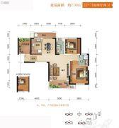 芙蓉万国城MOMA3室2厅2卫110平方米户型图