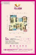 凯富南方鑫城3室2厅1卫126平方米户型图