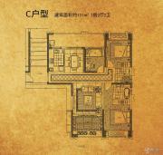 招商・北固湾(商铺)3室2厅2卫0平方米户型图