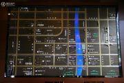 清溪川9号规划图