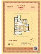 桃花源里3室2厅2卫97--116平方米户型图