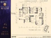 恒大龙江翡翠4室2厅2卫134平方米户型图