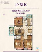 汇鑫・MOMA世界3室2厅2卫115--116平方米户型图