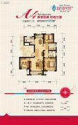 金地格林世界三期3室2厅2卫125平方米户型图