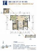 百强世纪城3室2厅2卫115平方米户型图