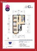 美好家园2室2厅1卫77平方米户型图