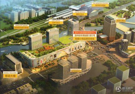 大象城国际商贸中心