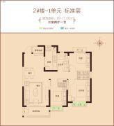 郑州恒大城二期3室2厅1卫117平方米户型图