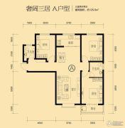 华庭国际广场3室2厅2卫129平方米户型图