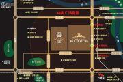 恒大中央广场二期(��T)交通图