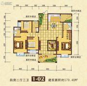 康桥美郡4室2厅3卫170平方米户型图