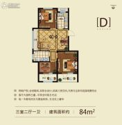步阳江南壹号3室2厅1卫84平方米户型图