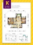 龙湖紫云台2室2厅1卫62平方米户型图