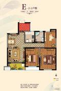 云开公馆3室2厅1卫102平方米户型图